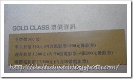 P1150576