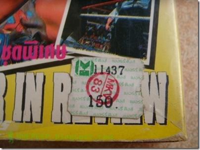 VDO VHS WWF WCW WWE 6.3