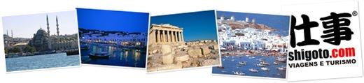 Exibir Grecia & Turquia