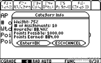 Category Info Screen