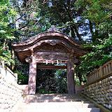 尾山神社どぅえす。