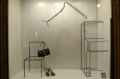 Vitrines de Paris em junho 2010 - Dior 2