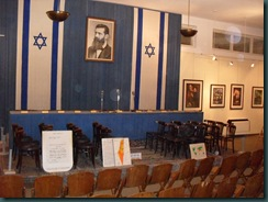 tel aviv hall of independence