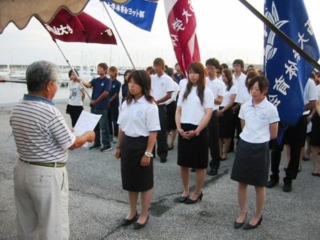 SEN 090929 Jap Coll Sailing - (6)