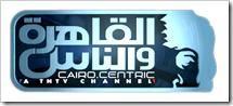 Al Kahera Wal Nas Logo