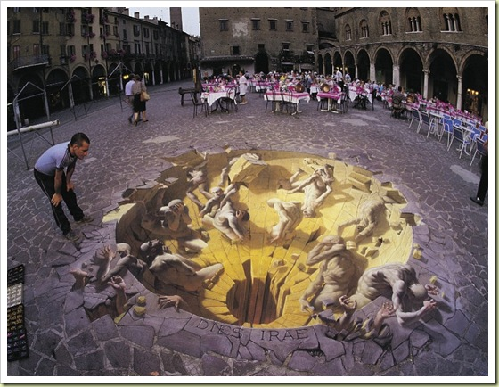 11-amazing-3d-sidewalk-art-diesirae