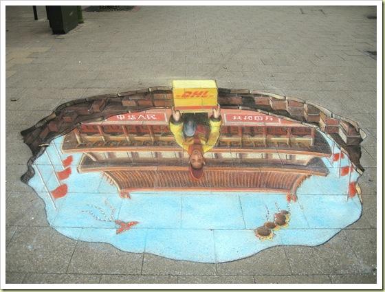 16-amazing-3d-sidewalk-art-dhl