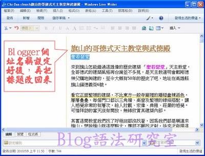 Blogger_filename05s