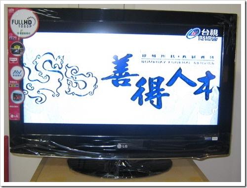 TV_LG01
