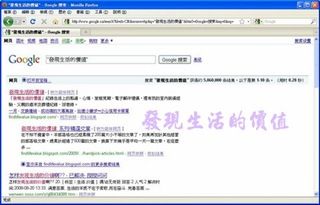 Google_home02
