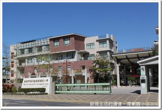 Yi-Zai-elementary-school01