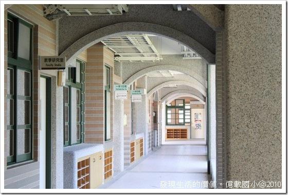 Yi-Zai-elementary-school08
