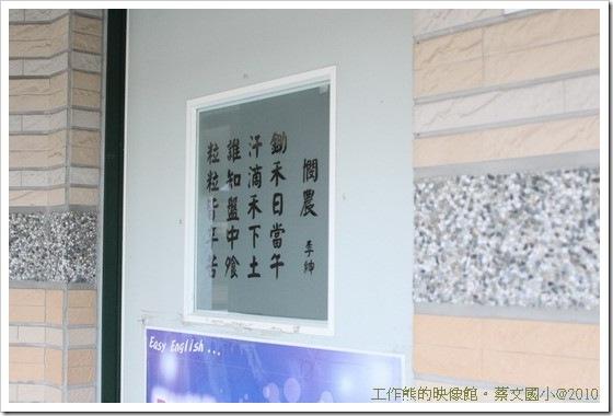 TsaiWen08