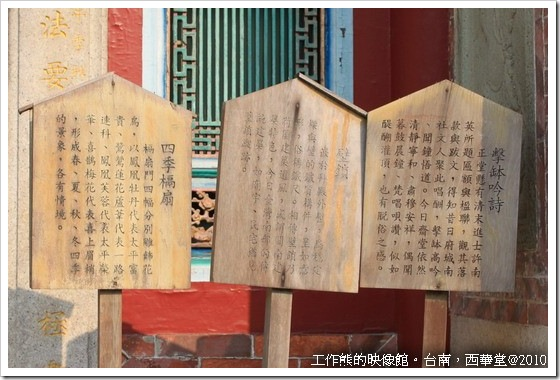 Sihua_Buddhist_temple14