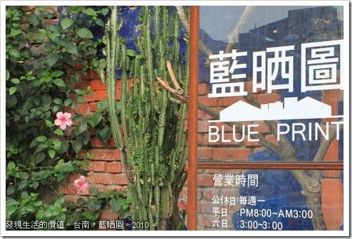 BluePrint05