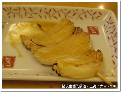 大吉─烤洋蔥