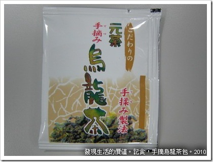 Wu-Long-Tea04
