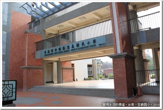 JohnGyi_elementary_school01