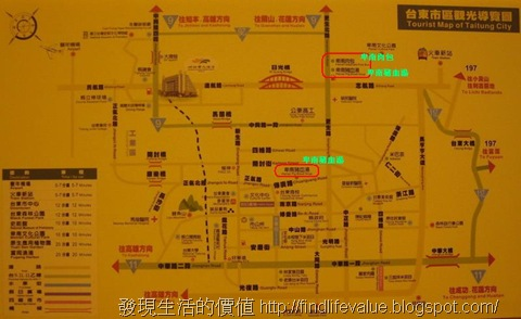 Tourist_Map_of_Taitung_city_mark