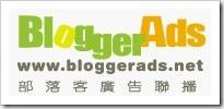 BloggerAds_logo01
