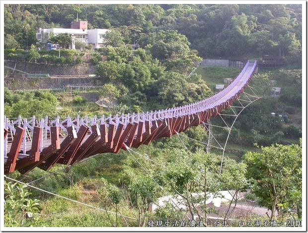 白石湖吊橋05