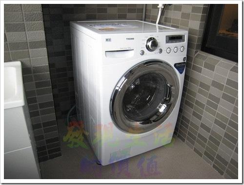 Washer Fridge_02
