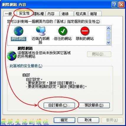 Error501_3