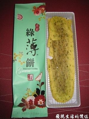 i-cake05