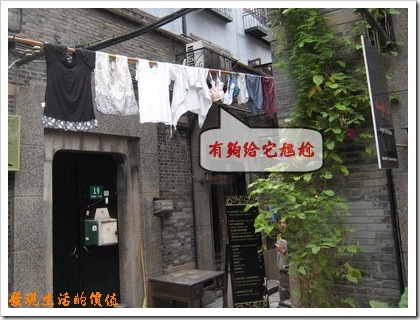 SHA_drying_cloth02