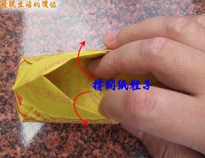 paper_cloth16