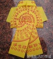 paper_cloth35