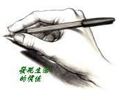 writing02