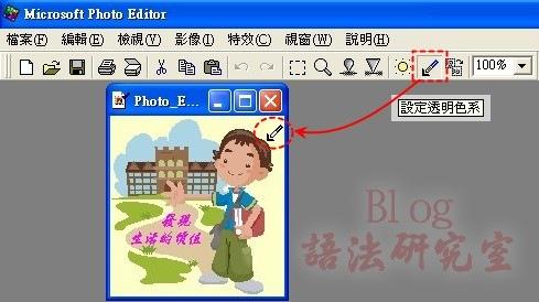 Photo_Editor_gif03