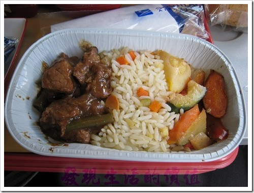 airline_meal02