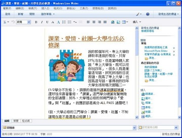 Windows_Live_Writer_Demo01