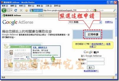 Google_Adsense01