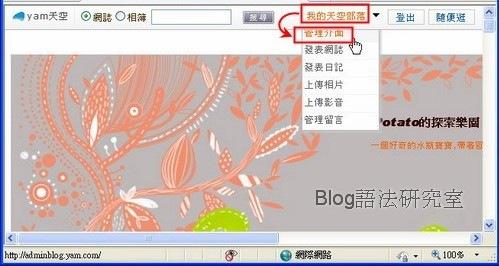 Exchange_link_tutorial01