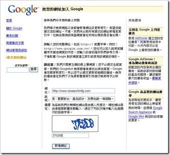 addUrl2Google