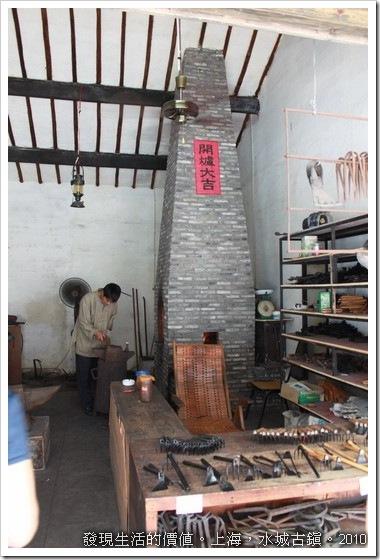 周庄的鐵匠,有米你的耕田工具