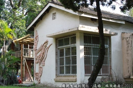高雄橋頭糖廠,藝術建築