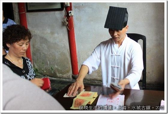 婦人求教於道長,開口要價RMB200