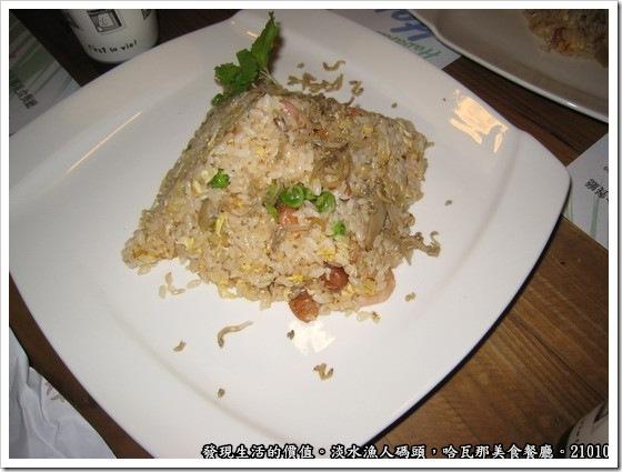 哈瓦美食那餐廳,鳳梨干貝炒飯