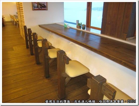 哈瓦美食那餐廳,餐廳內部一隅面海