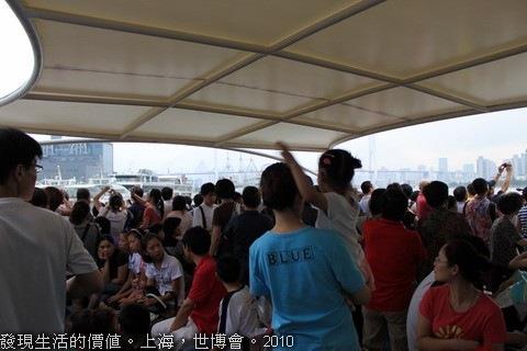 上海時博會,,發現大陸民眾都喜歡往渡輪的二層甲板上擠,就像擠沙丁魚似的,上面擠了滿滿的人!