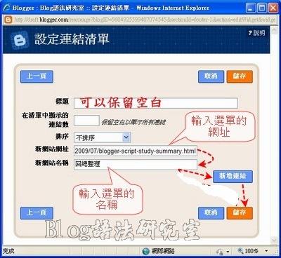 link_menu02