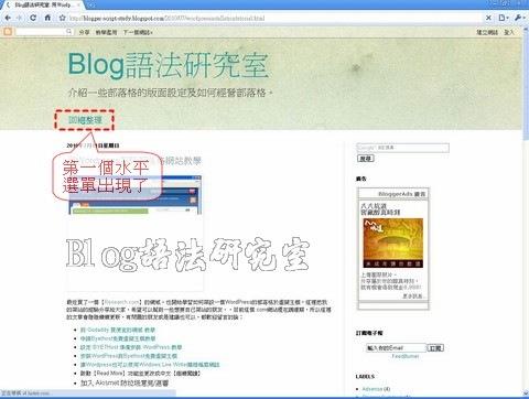 link_menu05