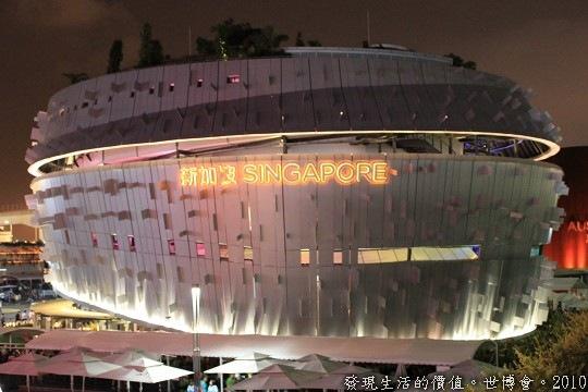 世界博覽會,新加坡館,外型有一片一片的突觸物,據說是模擬音樂盒的的作動簧片。