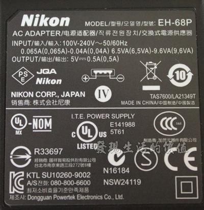 Nikon_S640 變壓器的認證及規格標示