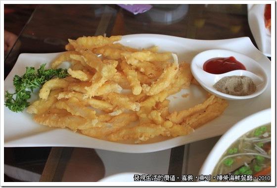 樺榮海鮮餐廳,炸銀魚