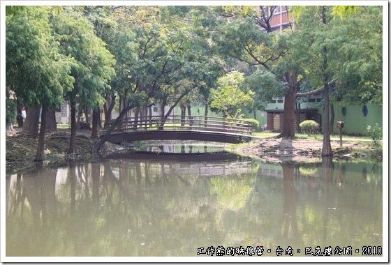巴克禮紀念公園,蓮花池,不過現在已經沒有蓮花了!
